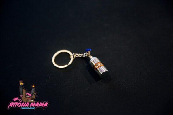 Брелок для ключей NOS