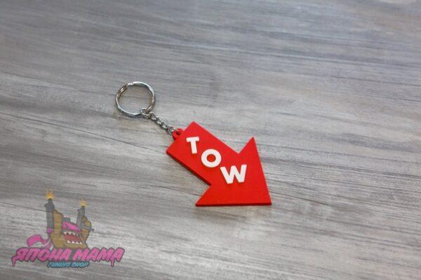 Брелок для ключей силиконовый TOW