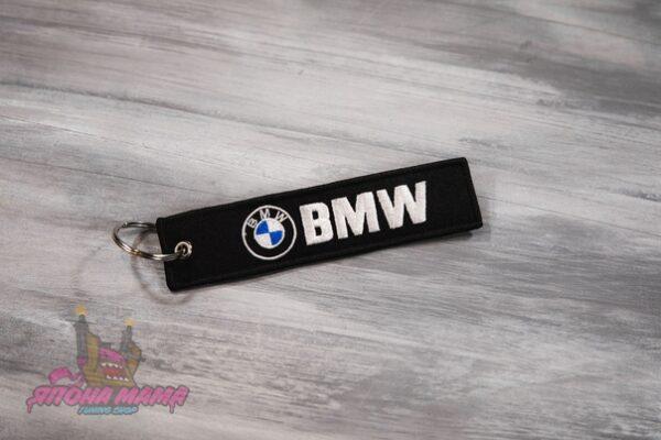 Брелок для ключей тканевый BMW