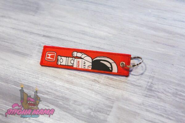 Брелок для ключей тканевый Honda Asimo