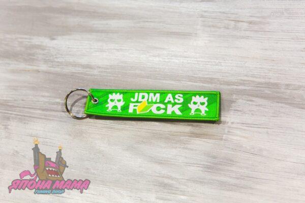 Брелок для ключей тканевый JDM as Fuck