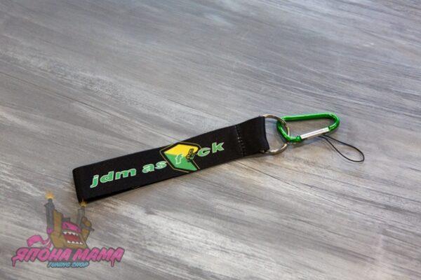 Брелок для ключей тканевый JDM as FUCK черный