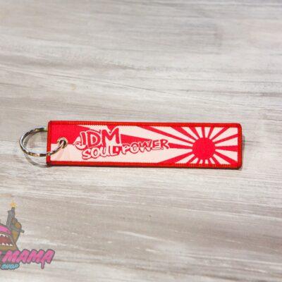 Брелок для ключей тканевый JDM POWER