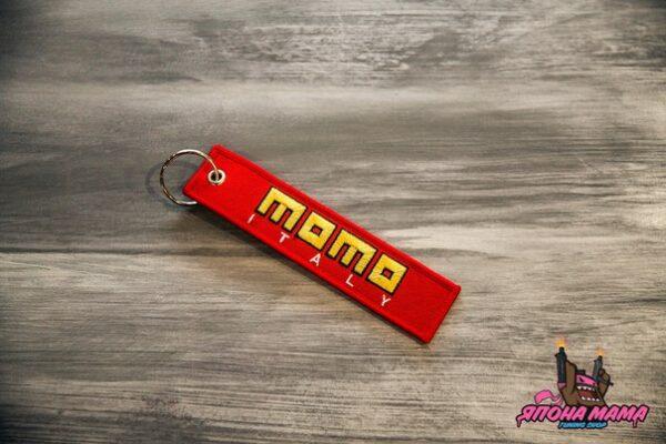 Брелок для ключей тканевый momo