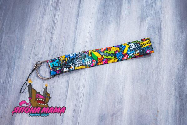 Брелок для ключей тканевый Sticker Pack