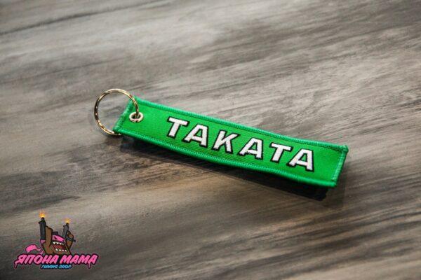 Брелок для ключей тканевый TAKATA