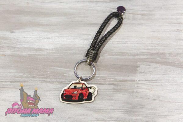 Брелок GT-86 для ключей с кожаным плетеным ремешком