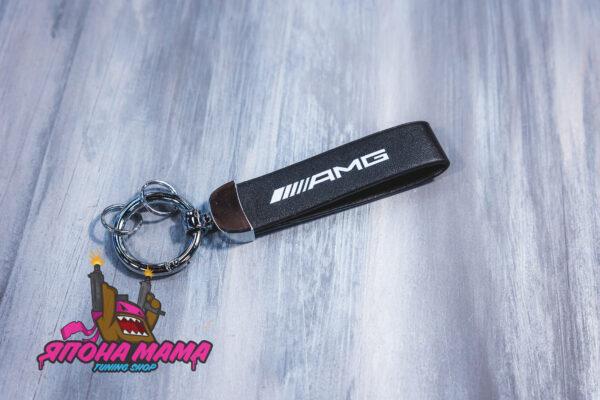 Брелок кожаный для ключей AMG