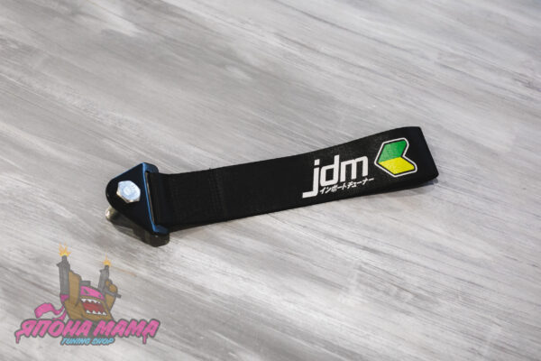 Буксировочная петля JDM (ткань)