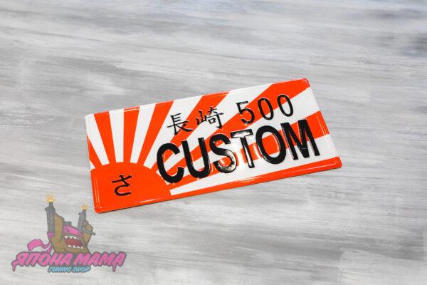 Декоративный номерной знак JDM CUSTOM
