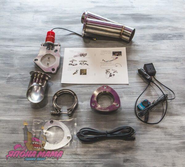 Электро заслонка 2.5 дюйма (63mm.) полный комплект для выхлопа