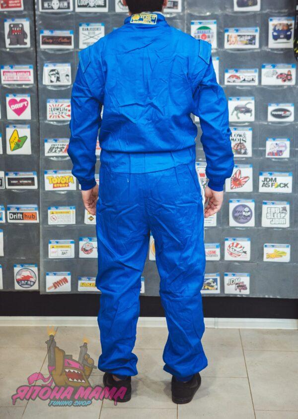 Комбинезон для автоспорта огнеупорный FIA 8856-2000 (синий)