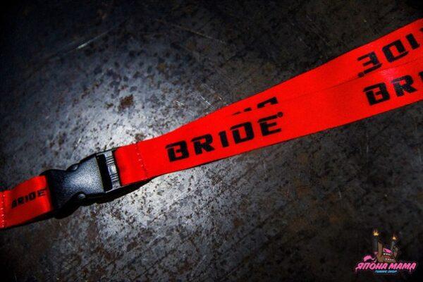 Лента BRIDE красная для ключей (бэйджкипер)