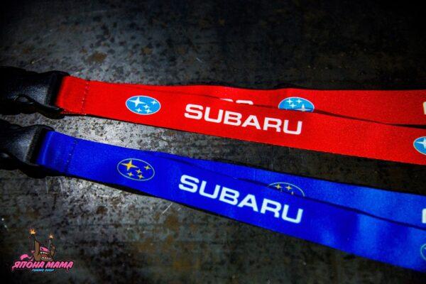 Лента Subaru для ключей (бэйджкипер)