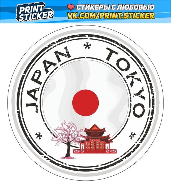 Наклейка Japan Tokyo
