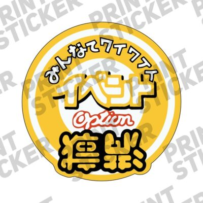 Наклейка Japan Ver.7