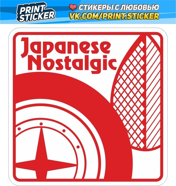 Наклейка Japanese Nostalgic