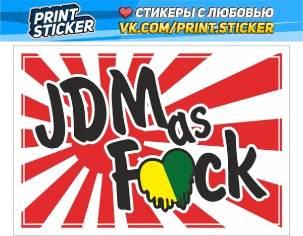 Наклейка JDM AS FUCK Japan