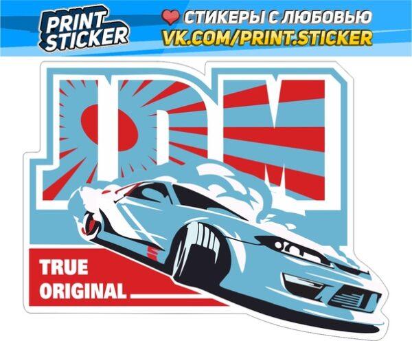 Наклейка JDM Drift