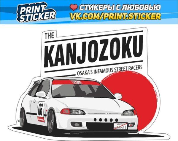 Наклейка KANJOZOKU CIVIC