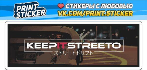 Наклейка KEEP IT STREETO