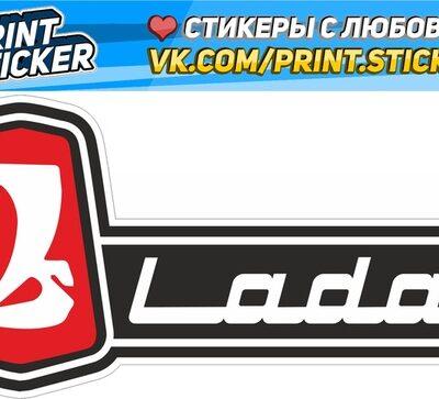 Наклейка Lada Classic