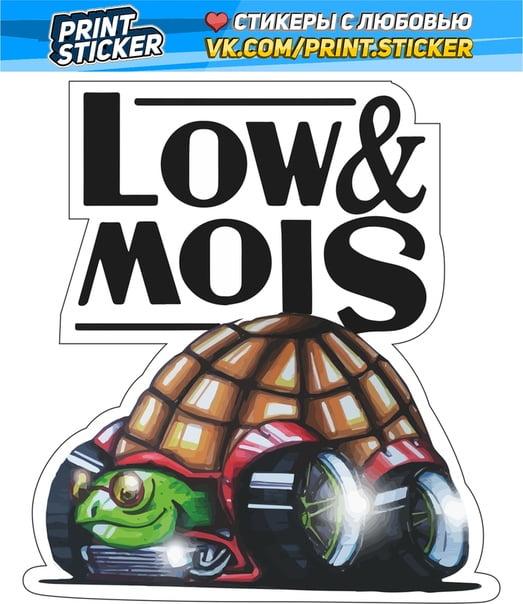 Наклейка Low & Slow