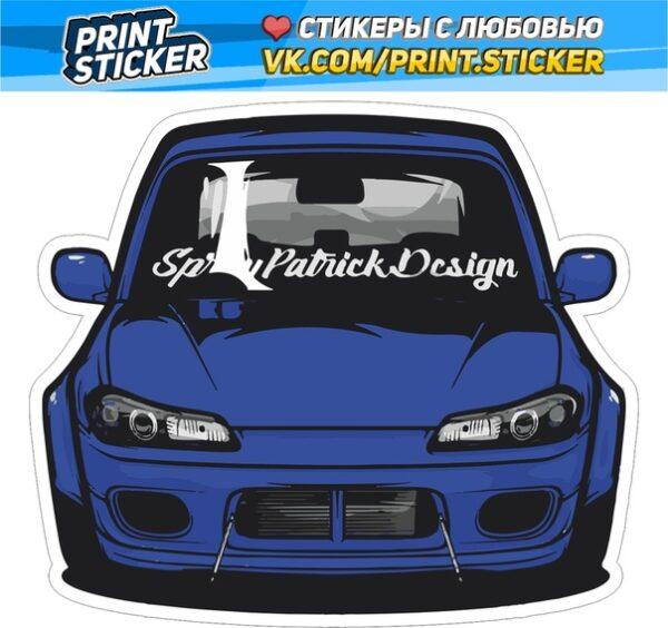Наклейка Nissan Silvia S15