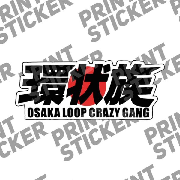 Наклейка Osaka Loop Crazy Gang