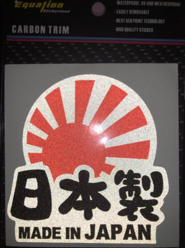 Наклейка светоотражающая Made in Japan VER.2