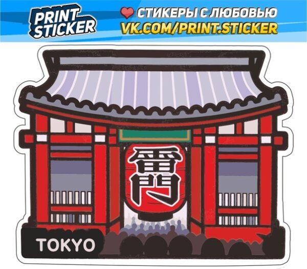 Наклейка Tokyo