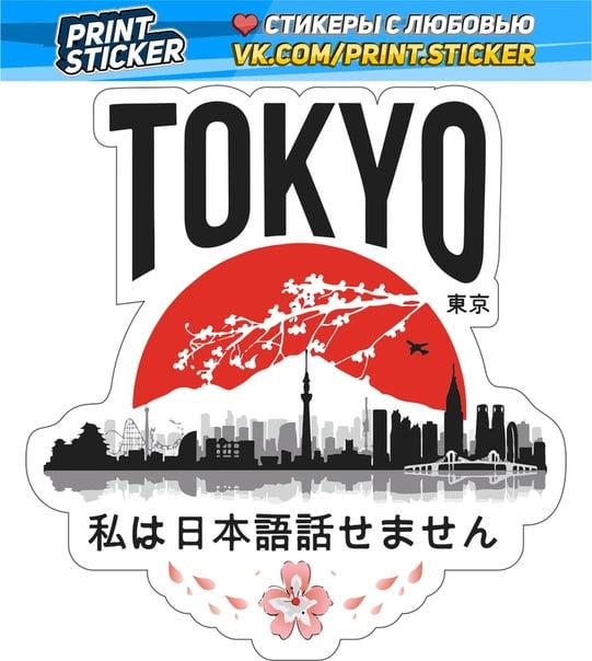 Наклейка Tokyo City