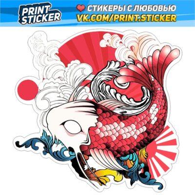 Наклейка Японская рыба КОИ
