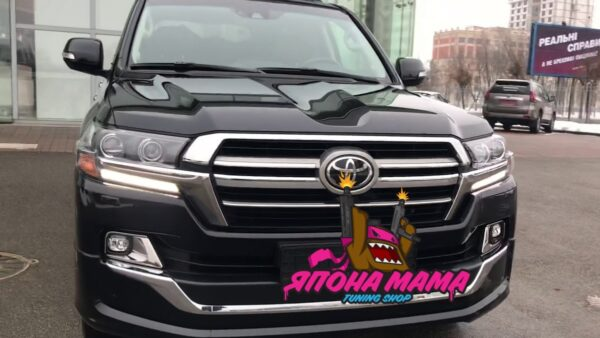 Обвес Executive Lounge Toyota Land Cruiser 200