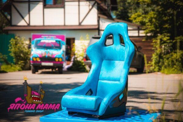 Оригинальный ковш Innovations Prisma Space (приятно синий)