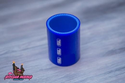 Патрубок силиконовый 55 mm. прямой