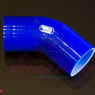 Патрубок силиконовый 76-80 mm. 45 градусов