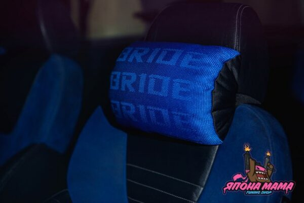 Подголовник Bride (синий)