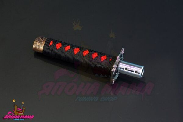 Ручка переключения передач самурайский меч 15cm., стальная