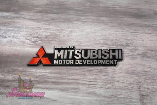 Шильдик Mitsubishi Motor Development
