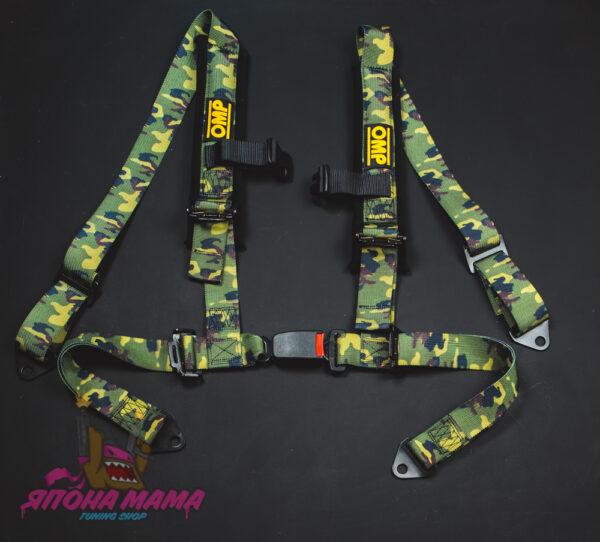 Спортивные ремни безопасности OMP 4-х точечные, стандартный крепеж (камуфляж)
