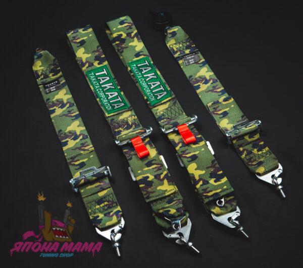Спортивные ремни безопасности Takata 4-х точечные, быстросъемный крепеж (камуфляж)