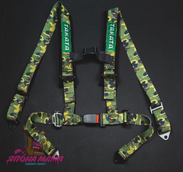 Спортивные ремни безопасности Takata 4-х точечные, стандартный крепеж (камуфляж)