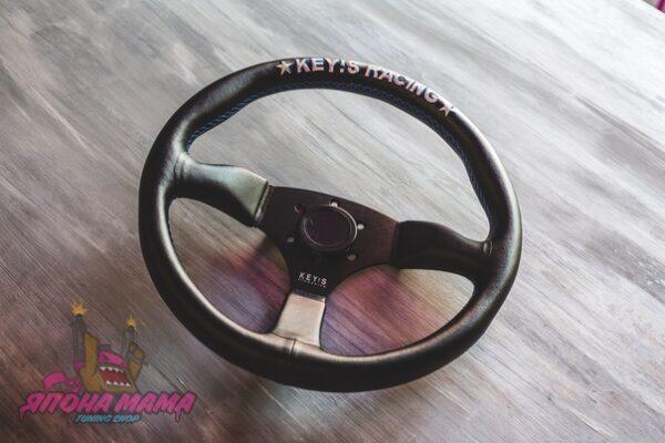Спортивный руль Key!s Racing кожаный средний вынос