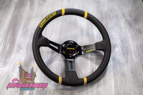 Спортивный руль momo Drifting (кожа)