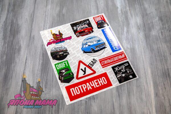 Sticker pack №1