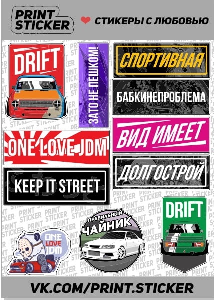 Sticker pack №3