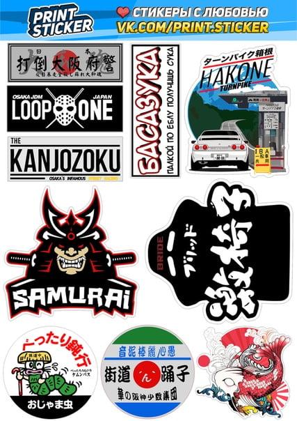 Sticker pack Japan Ver.2
