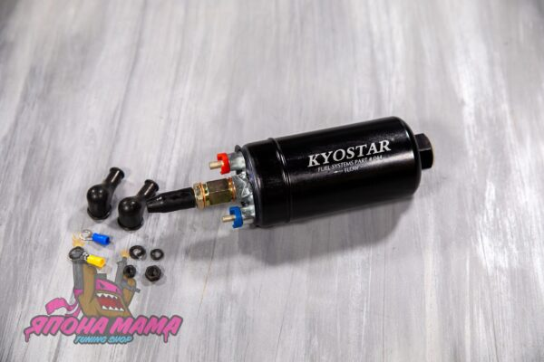 Топливный насос выносной KYOSTAR EFI 380L PH044 (оригинальный)