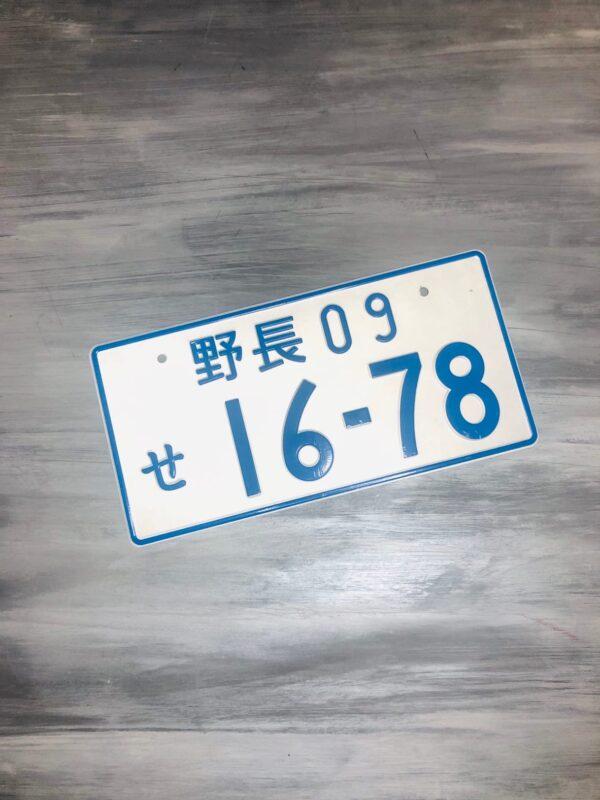 Японский номер 16-78 бело-синий